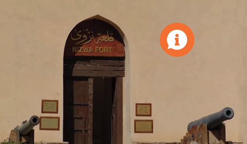 Cinema8 Blog - Nizwa Fort Interactive Video - What It Can Do? 2