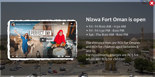 Cinema8 Blog - Nizwa Fort Interactive Video - What It Can Do? 1